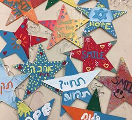 ramaz school, stars of hope