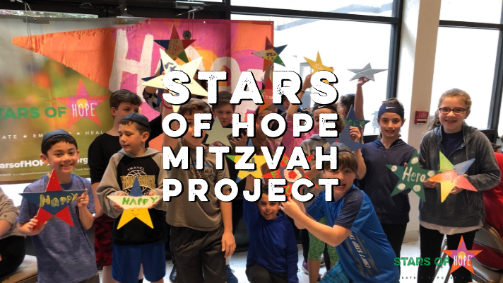 The Mitzvah Project